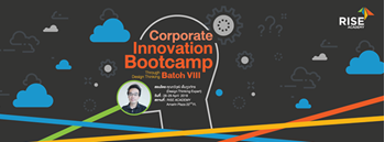 Corporate Innovation Bootcamp Zipevent