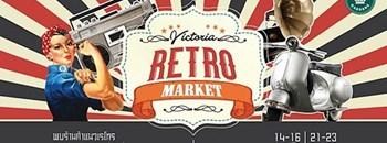 Victoria Retro Market (14-16 Jun) Zipevent
