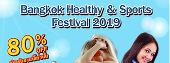 Bangkok Healthy & Sports Festival 2019 Zipevent
