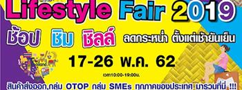 Lifestyle Fair 2019 Zipevent