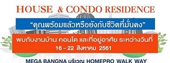House&Condo Residence @MEGA Bangna Zipevent
