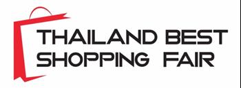 Thailand Best Shopping Fair 2017 ครั้งที่ 2