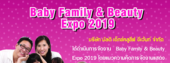Baby Family & Beauty Expo 2019        Zipevent