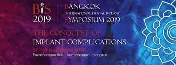 Bangkok International Dental Implant Symposium 2019 Zipevent