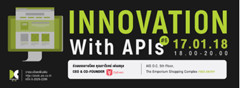 Innovation with APIs #6