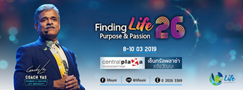 Finding Life Purpose & Passion # 26 Zipevent