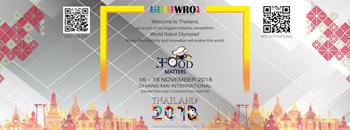 โครงการแข่งขันโอลิมปิกหุ่นยนต์ ระดับนานาชาติ 2018 World Robot Olympiad 2018 Zipevent
