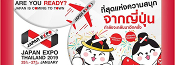 Japan Expo Thailand 2019 Zipevent