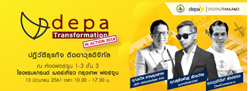 depa Transformation in Action  Zipevent