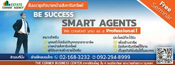 """สัมมนานายหน้าอสังหาริมทรัพย์  """" Be Cuccess Smart Agents""""  Zipevent"""