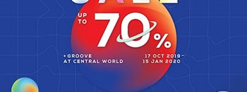 SFG Universe Sale Zipevent