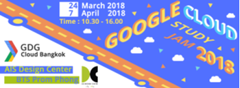 Google Cloud Study Jam 2018