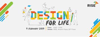 Design For Life ดีไซน์ชีวิตทุกด้านให้ได้ดั่งใจ Zipevent