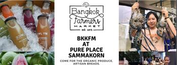 Bangkok Farmer's Market at Pure Place Jan 20th - 21st