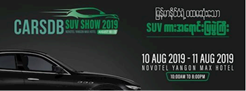 CarsDB SUV Show 2019 Zipevent