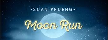 สวนผึ้ง มูน รัน  : วิ่งใต้แสงจันทร์ในอ้อมกอดธรรมชาติ