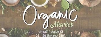 Organic Market Zipevent