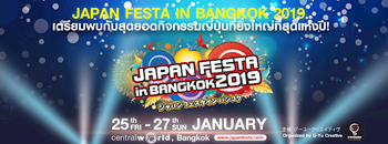 Japan Festa in Bangkok 2019 Zipevent