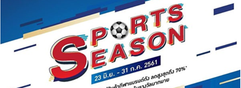 Sports Season Zipevent