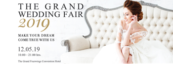 The Grand Wedding Fair 2019 Zipevent