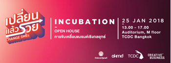 Change SMEs: Incubation - Open House