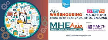 Asia Warehousing Show 2019 Zipevent
