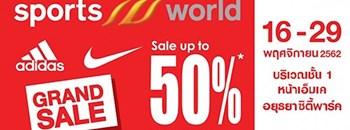 Sports World Grand Sale Zipevent