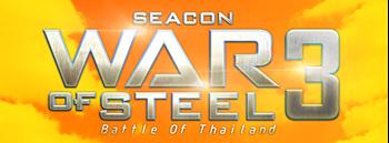 SEACON WAR OF STEEL 3