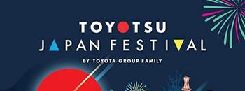 TOYOTSU JAPAN FESTIVAL Zipevent