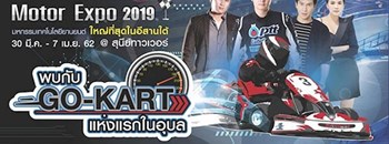 South Esan Motor Expo 2019 Zipevent