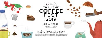 Thailand Coffee Fest 2019 Zipevent