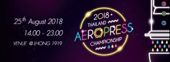 Thailand Aeropress Championship 2018  Zipevent