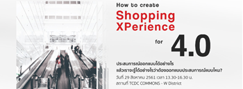 How to Create Shopping  Xperience for 4.0  Zipevent