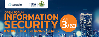 Open Forum : Information Security Knowledge Sharing Series ครั้งที่ 3/63 Zipevent