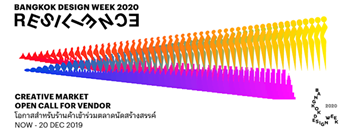 Creative Market for BKKDW2020: Open Call for Vendors Zipevent