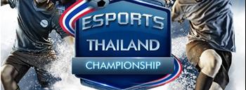 Esports Thailand Championship @Pacific Park Zipevent