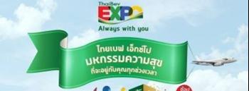 Thaibev Expo 2018 Zipevent