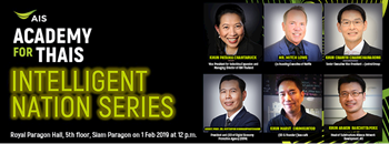 ACADEMY for THAIs : Intelligent Nation Series Zipevent