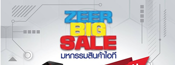 Zeer Big Sale Zipevent