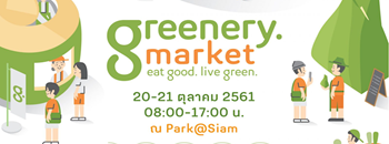 Greenery Market @Siam Discovery Zipevent