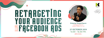 Retargeting your Audience with Facebook Ads Zipevent