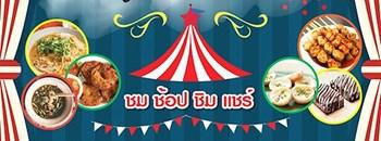 BANGKOK Carnival Zipevent