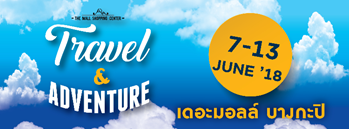THE MALL SHOPPING CENTER TRAVEL & ADVENTURE 2018 Zipevent