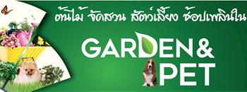 Garden & Pet Expo Zipevent