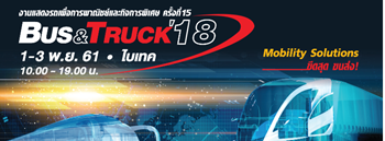 BUS & TRUCK EXPO 2018 Zipevent