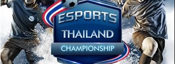Esports Thailand Championship @CentralFestival Hatyai Zipevent