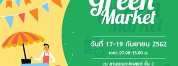 Green Market Zipevent