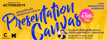 Creative Talk Action 2019 : Presentation Canvas Zipevent