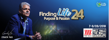 Finding Life Purpose & Passion # 24 Zipevent
