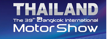 Bangkok International Motor Show 2018 : Revolution in motion